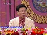 京剧折子戏 防鼠测字·拾玉镯·九龙杯(访谈)