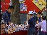 Culture Express 2009-10-03