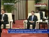 В Китае 2009-09-30 00:00