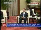 В Китае 2009-09-30 06:00