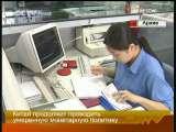 Бизнес 30 2009-09-30 17:00