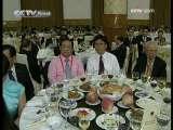 В Китае 2009-10-1 6:00
