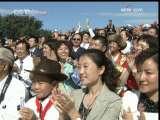 В Азии 2009-10-01 15:00