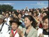 В Китае 2009-10-02 06:00