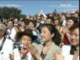 В Китае 2009-10-03 06:00