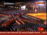 Песня - Молодой Китай