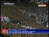 В Китае 2009-10-06 12:00