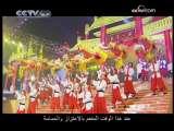 中国文艺(阿) 2009-10-07