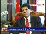 В Китае 2009-10-12 18:00