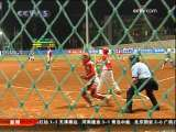 [视频]全运会垒球:一名投手 守住一场胜利