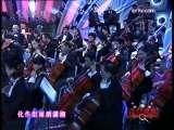 京韵流觞六十载 红色经典 京剧交响音乐会 2
